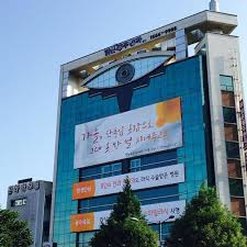 Lasik in Gwangju, South Korea