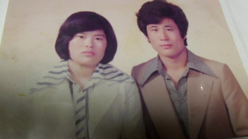 Korean birth parents