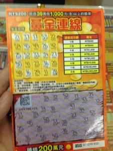 Cindy won $500 NTD (about $15 USD)
