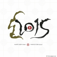 Year-Of-The-Goat-2015-Great-Design