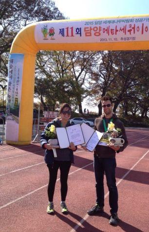 Damyang Metasequoia Race