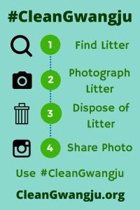 Join us at CleanGwangju.org