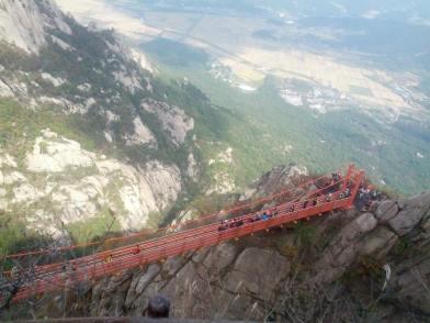 Wochulsan cloud bridge