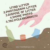 www.CleanGwangju.org