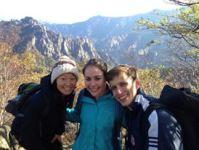 Seoraksan with Ashley & Mike