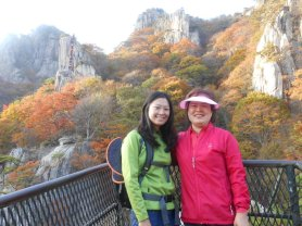 Daedunsan Korea with my birth mother