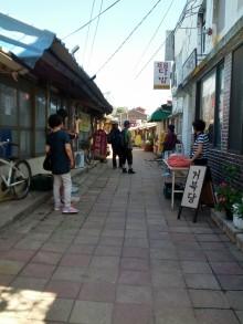 Ganghwa island korea