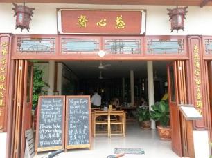 Chew Xin Jai Vegetarian Restaurant pai
