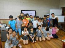 English Teacher in Korea