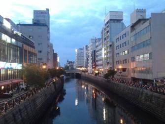 Walking around Nagoya