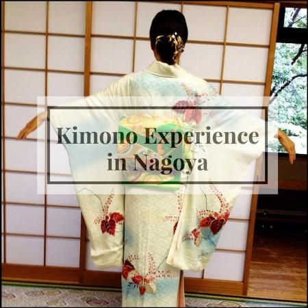 featured kimono