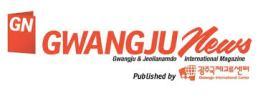 gwangjunews